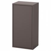 ЭКЕТ Шкаф с дверцей и 2 полками, темно-серый, 35x25x70 см