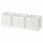 СКУББ Коробка, белый, 31x34x33 см