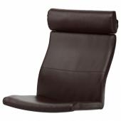 ПОЭНГ Подушка-сиденье на кресло, Глосе темно-коричневый