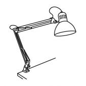 ТЕРЦИАЛ Лампа рабочая, белый