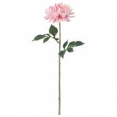 СМИККА Цветок искусственный, Георгин, светло-розовый, 75 см