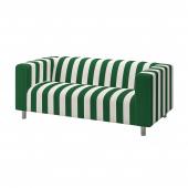 КЛИППАН Чехол на 2-местный диван, Радбюн зеленый/белый