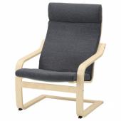 ПОЭНГ Подушка-сиденье на кресло, Хили темно-серый