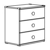 ГОДИХУС Комод с 3 ящиками, белый, 60x64 см