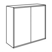 ЭКЕТ Шкаф с 2 дверцами и 2 полками, белый, 70x25x70 см