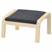 ПОЭНГ Подушка-сиденье на табурет для ног, Хили темно-серый
