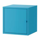 ЛИКСГУЛЬТ Шкаф, металлический, синий, 35x35 см