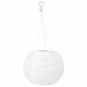 СОЛВИДЕН Подвесная светодиодная лампа, для сада, шаровидный белый, 22 см