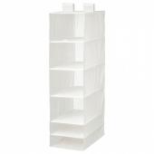 СКУББ Модуль для хранения с 6 отделениями, белый, 35x45x125 см