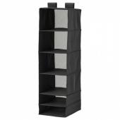 СКУББ Модуль для хранения с 6 отделениями, черный, 35x45x125 см