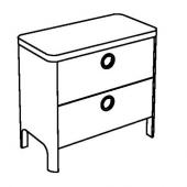 БУСУНГЕ Комод с 2 ящиками, белый, 80x75 см