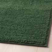 СПОРУП Ковер, короткий ворс, темно-зеленый, 133x195 см