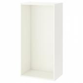 ОПХУС Каркас, белый, 60x40x120 см