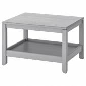 ХАВСТА Журнальный стол, серый, 75x60 см
