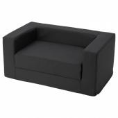 ЛУРВИГ Место для собаки/кошки, черный, 68x70 см