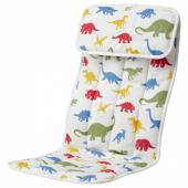 ПОЭНГ Подушка-сиденье на детское кресло, Медског, орнамент «динозавры»
