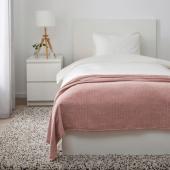 ЮЛВАЛИ Плед, светло-розовый, 130x170 см
