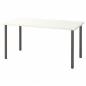 ЛИННМОН / АЛЬВАРЭТ Стол, белый, серый, 150x75 см