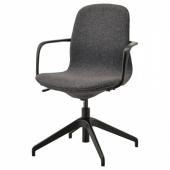 ЛОНГФЬЕЛЛЬ Рабочий стул с подлокотниками, Гуннаред темно-серый, черный