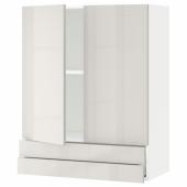 МЕТОД / МАКСИМЕРА Навесной шкаф/2дверцы/2ящика, белый, Рингульт светло-серый, 80x100 см