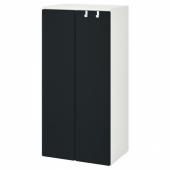 СМОСТАД / ОПХУС Гардероб, белый, поверхность доски для записей, 60x40x123 см