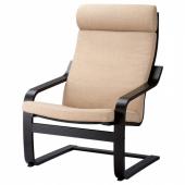 ПОЭНГ Кресло, черно-коричневый, Шифтебу бежевый