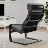 ПОЭНГ Кресло, черно-коричневый, Шифтебу темно-серый