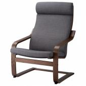ПОЭНГ Кресло, коричневый, Шифтебу темно-серый