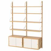 СВАЛЬНЭС Комбинация д/хранения, бамбук, белый, 130x35x176 см