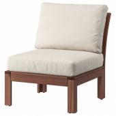 ЭПЛАРО Садовое легкое кресло, коричневая морилка, ФРЁСЁН/ДУВХОЛЬМЕН бежевый, 63x80x84 см