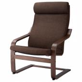 ПОЭНГ Кресло, коричневый, Шифтебу коричневый