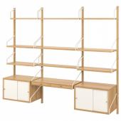 СВАЛЬНЭС Рабочее место – комбинация, бамбук, белый, 213x35x176 см