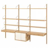 СВАЛЬНЭС Рабочее место – комбинация, бамбук, белый, 233x35x176 см