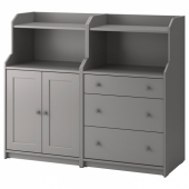 ХАУГА Комбинация д/хранения, серый, 139x46x116 см