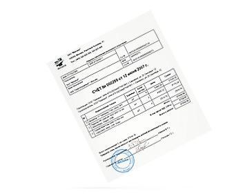 Заказ счёта на покупку товаров IKEA